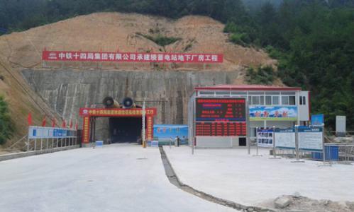 南宁隧道定位系统隧道门禁系统