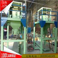 粮食包装机生产厂家 玉米定量包装机