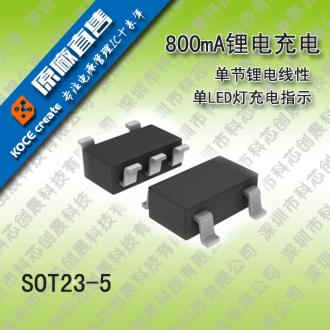 兼容SX1308升压IC