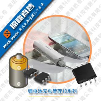 供应2326手电筒IC驱动3W手电筒