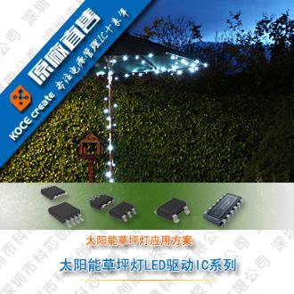 供应sot23-5/sot23-6超薄封装充电IC