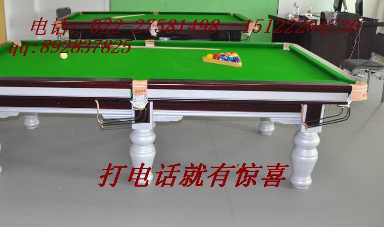 台球桌专业维修服务 台球桌维修