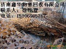 济南高价回收废铝