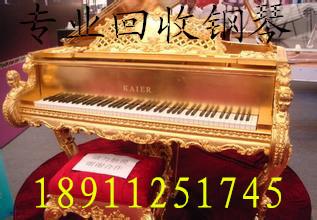 北京二手钢琴回收 立式 三角品牌钢琴 古典钢琴回收上门回收中心