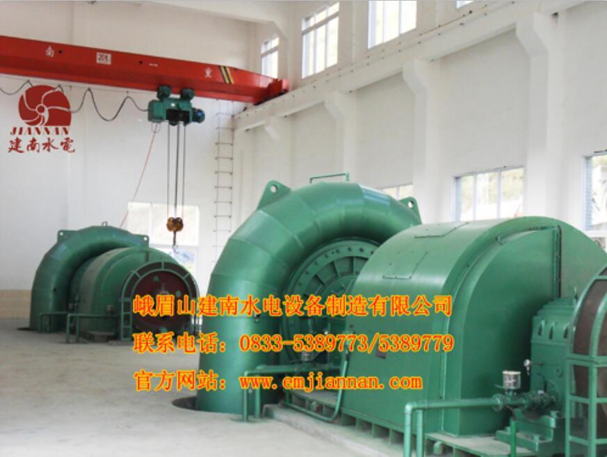 数控加工4500千瓦混流式水轮机