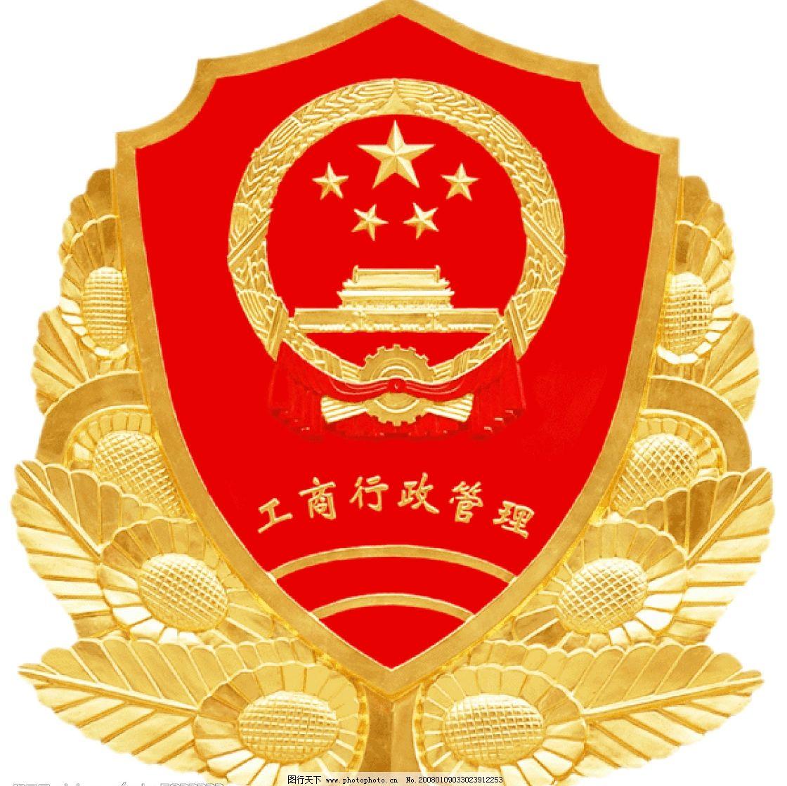 注册道路货运公司、办理道路运输许可证、晖昌通