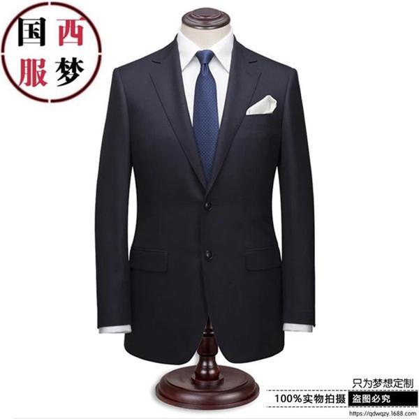 【胶南职业装定制厂家】|多种面料选择|贴心服务|国梦西服