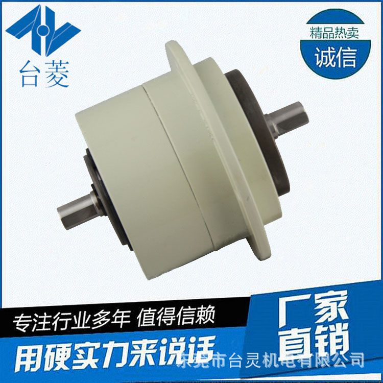 微型磁粉离合器价格_微型磁粉离合器批发