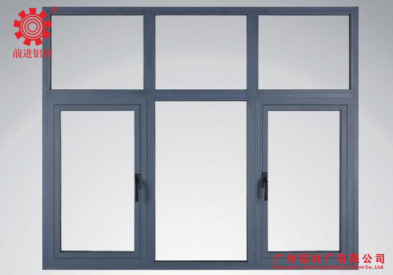 828隔热断桥环保节能门窗铝型材