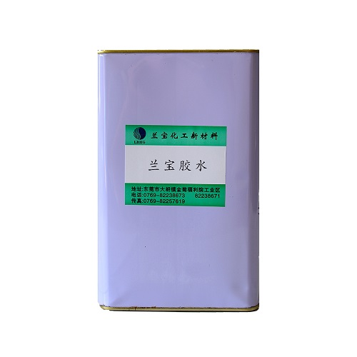 pet热熔胶水 强粘力热熔胶 环保透明pet热熔胶