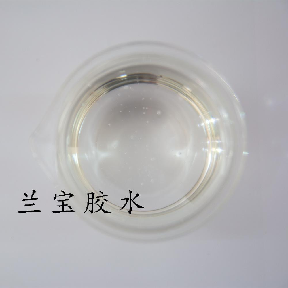 uv压敏胶水 粘玻璃/水晶/电子元器件透明胶水 光固化胶水