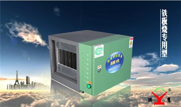 工业烟雾净化器在市场上的需求是非常大的