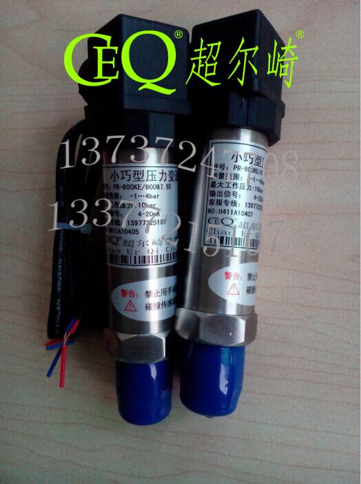 数字交流电压表PROEXU53111YY