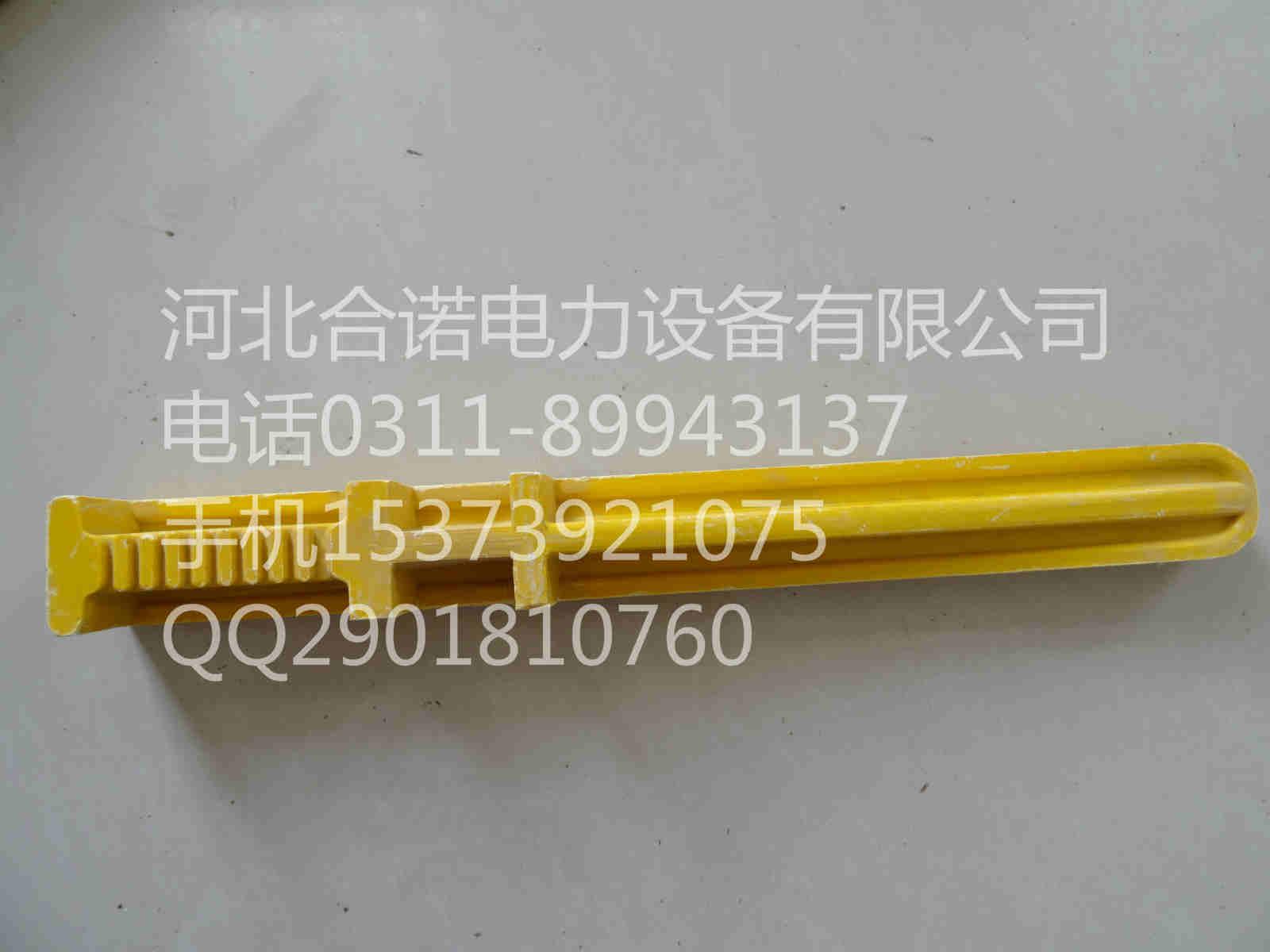玻璃钢电缆支架销售厂家直销
