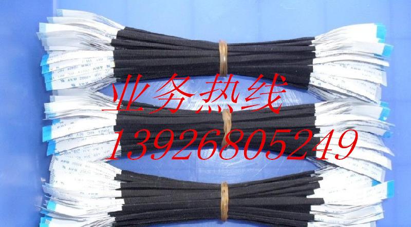 线材包扎胶带生产厂家