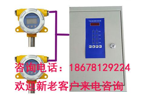专业水合肼可燃气体报警器  气体水合肼检测探测器
