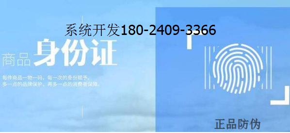 电梯二维码巡检管理系统开发公司