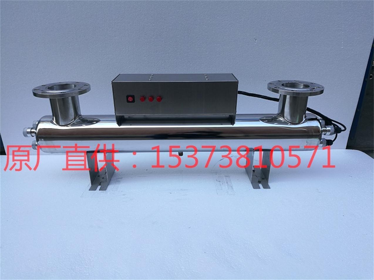 青海海北RXUV-150紫外线消毒器
