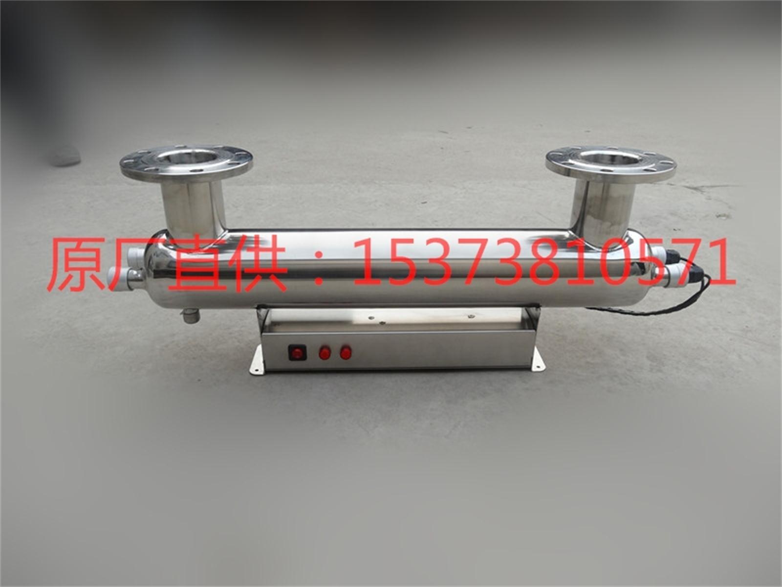 四川泸州RXUV-150紫外线消毒器超低厂家批发价