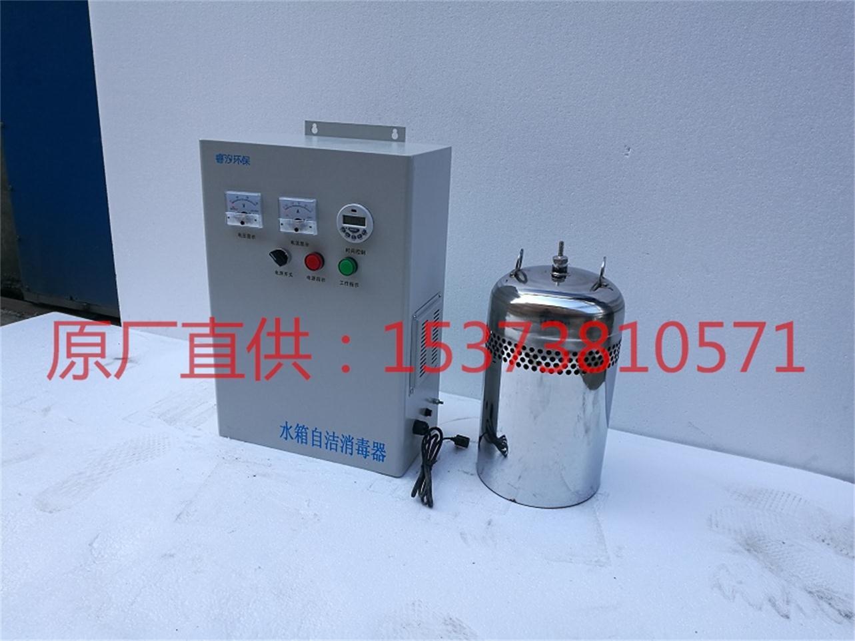 安徽合肥内置式水箱自洁消毒器WTS-2B多少钱