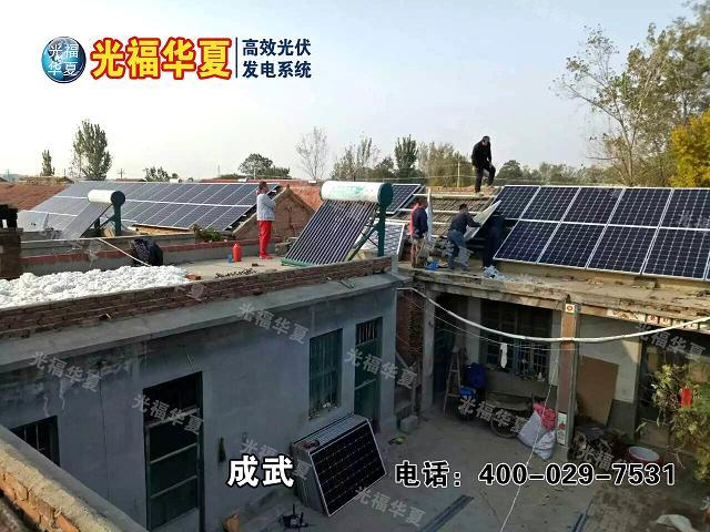 光福华夏(光伏)高效发电系统     成武
