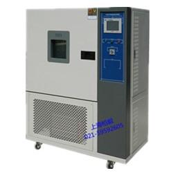 可靠性测试恒温恒湿箱