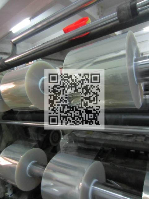 供应100#耐高温PET透明膜,线路板印刷PET膜,透明硅油膜