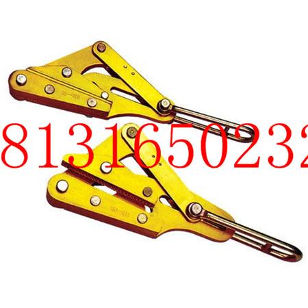厂家直销夹线器 铝镁合金卡线器绝缘导线卡线器