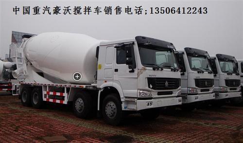 豪沃国五(380马力)14方水泥搅拌罐车报价