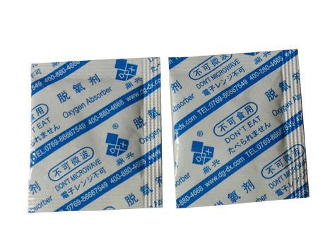 浙江易普中国生物科技公司供应食品脱氧剂