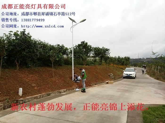 西藏太阳能路灯厂家直销