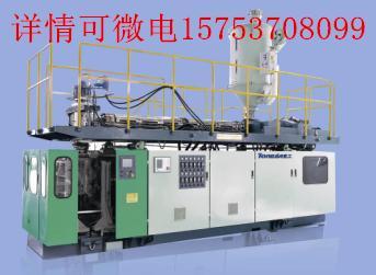 2加仑3加仑5加仑PC桶纯净水桶生产设备生产机器吹塑机厂家