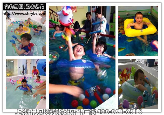 伊贝莎江苏婴儿游泳馆加盟婴儿游泳池厂家