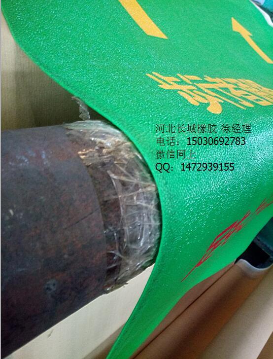 出口标准 皮革橡胶板 防滑 耐磨 可定制印刷文字 长城自产自销