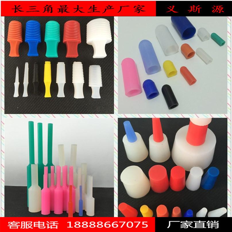 耐高温硅胶套堵孔塞硅胶保护套耐高温硅胶塞