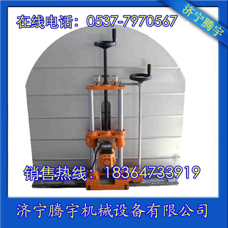 腾宇TY-800混凝土钢筋切墙机 墙壁切割机厂家直销