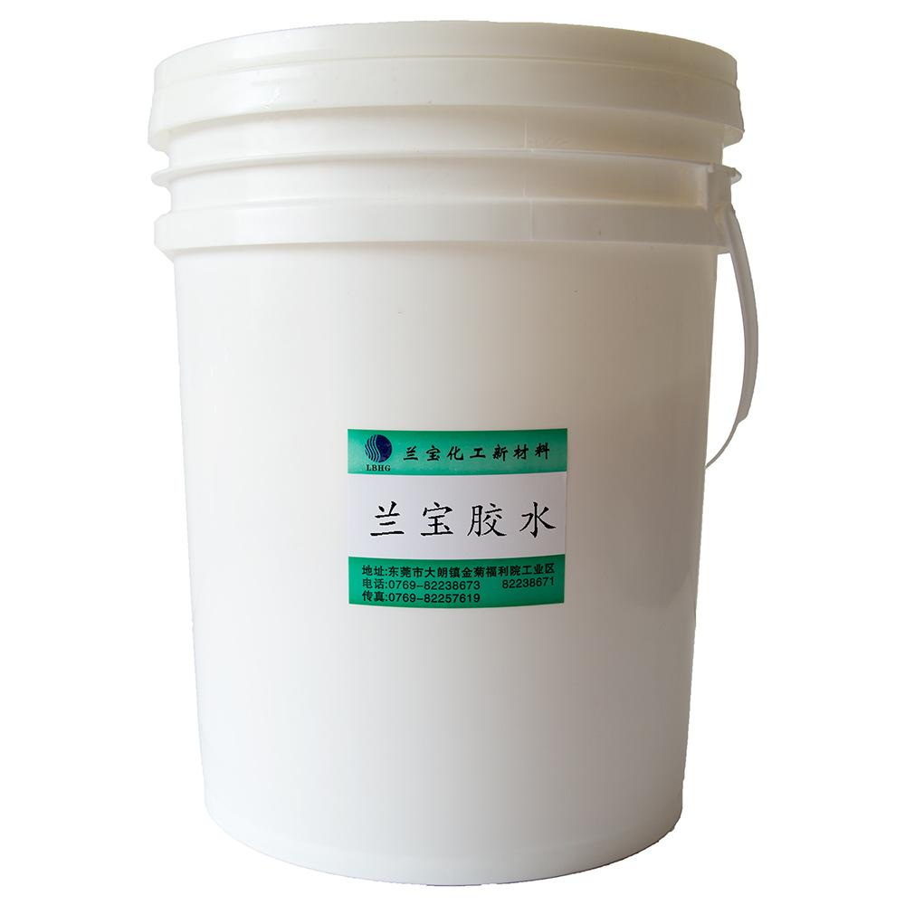pet胶盒胶水 pet塑料环保胶水