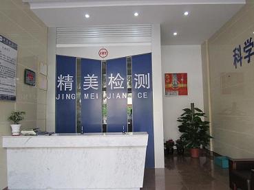 广东韶关市哪里有矿石检测