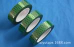 草绿电池印字胶带厂家 数字电芯缠绕胶带 翠绿锂电数码终止胶带