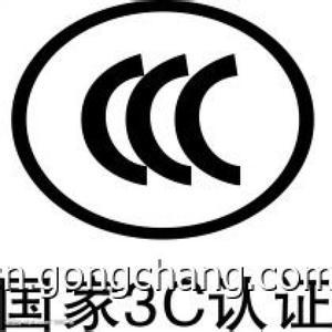 LED灯具CCC认证TOBY通标检测