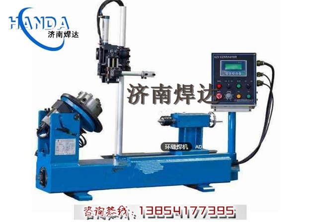 管法兰焊接变位机小型管_环缝焊接转台一手货源