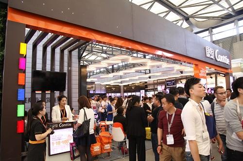 2018中国上海美博会
