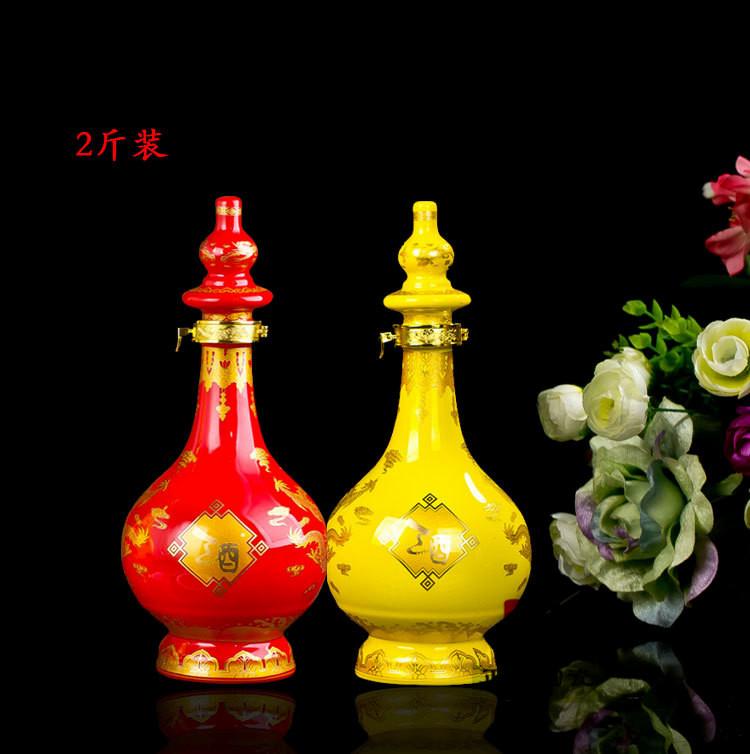 厂家直销景德镇陶瓷酒瓶,1斤3斤青花酒坛定做加字
