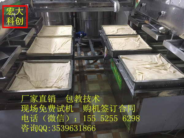 柳州小型做豆腐成套设备 最新全自动豆腐生产线 豆腐机器生产厂家