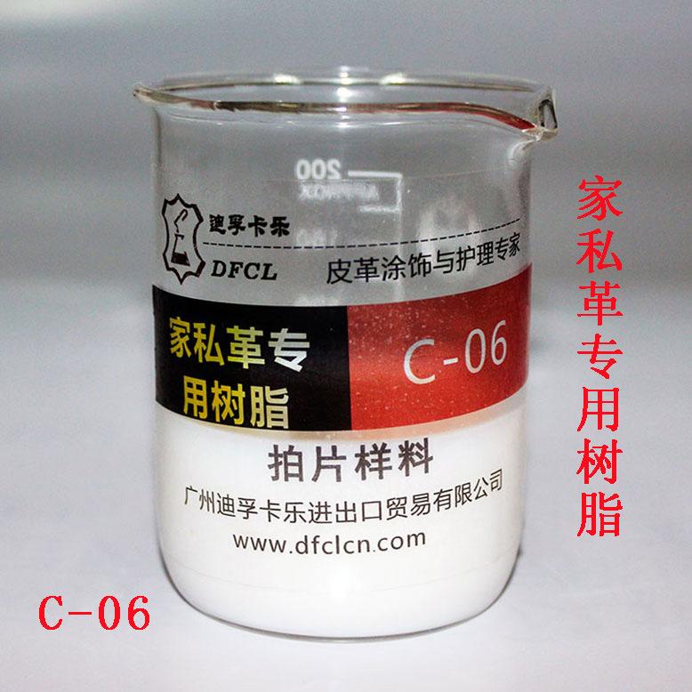 厂家生产填充树脂大量供应