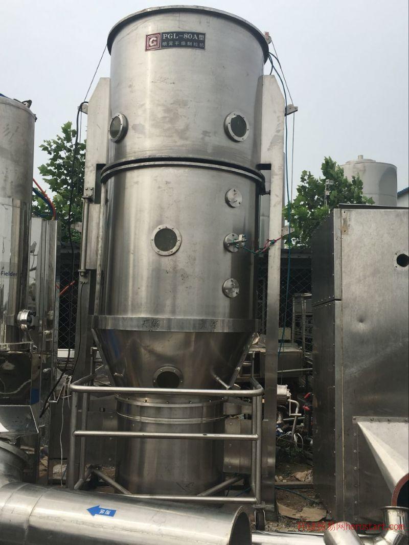二手沸腾干燥机|二手干燥机|二手管束干燥机