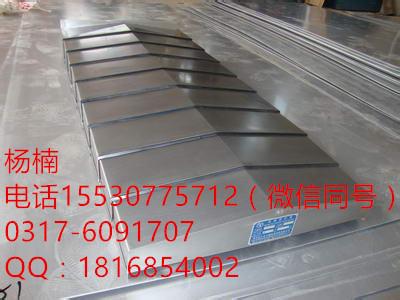 台正650加工中心原装钢板防护罩生产厂家介绍