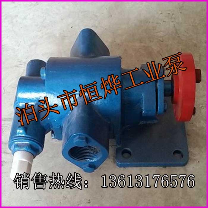 厂家直销KCB-55齿轮泵,质优价廉