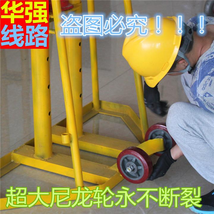 电缆放线架 大型液压放线架 重型线盘放线架 电缆支架 光缆放线架