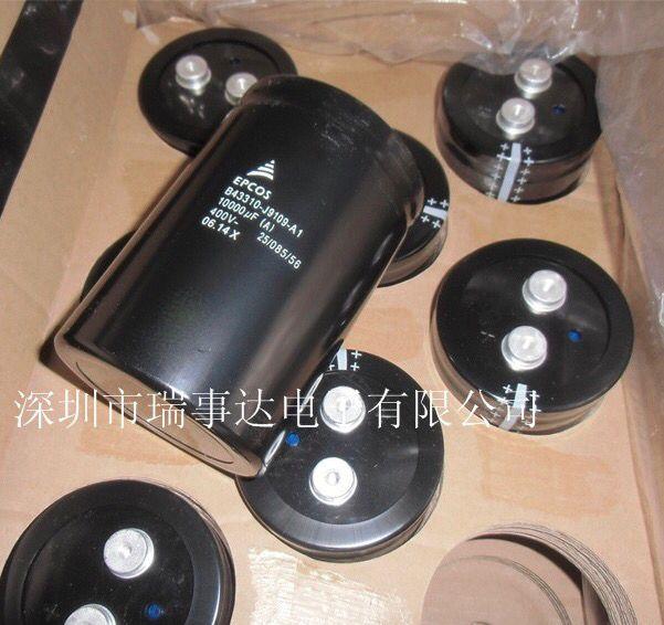 EPCOS B43310-J9109-A1电容器10000uF/400V